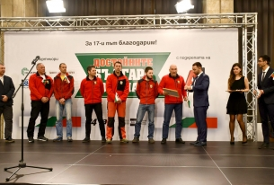 MOUNTAIN RESCUERS AMONG THE WORTHY BULGARIANS